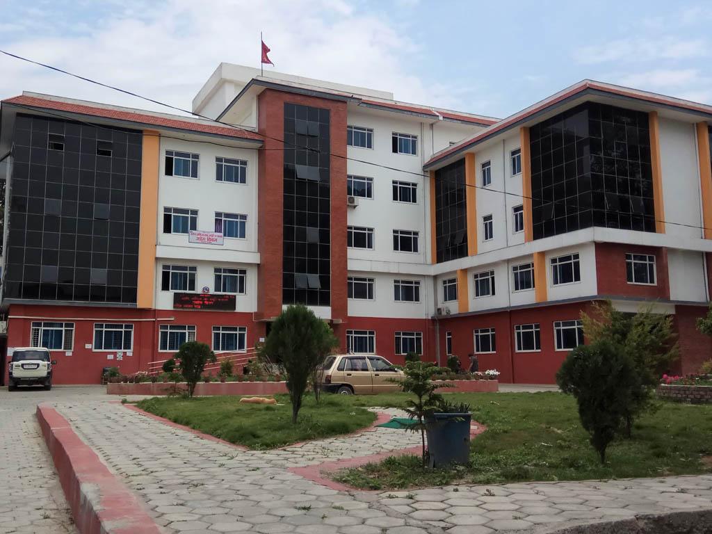 Department of Industry, Tripureshower, Kathmandu